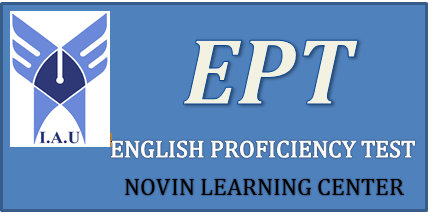 ثبت نام آزمون EPT فروردین ماه دانشگاه آزاد