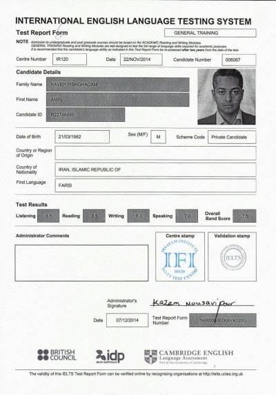 نحوه دریافت و ارسال کارنامه آیلتس